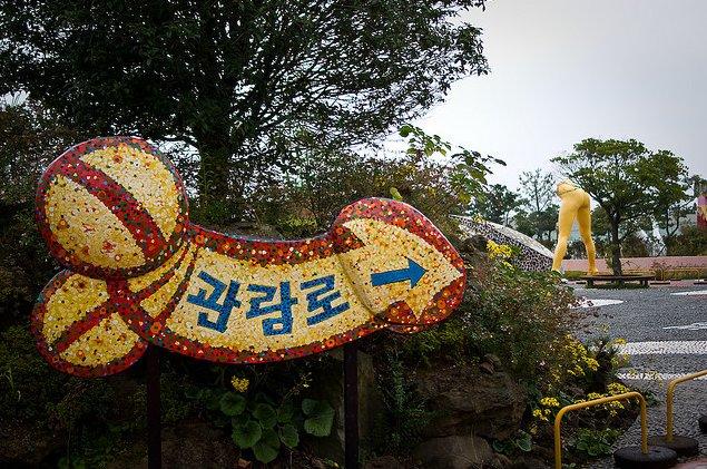 Jeju Loveland