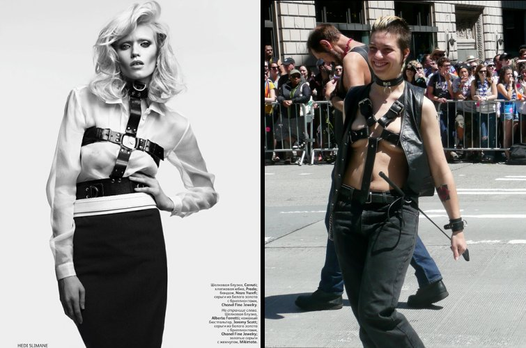 fake fetish fashion comparison  - harness