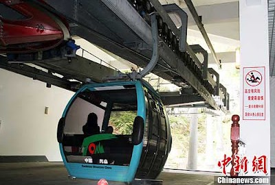 2013/01/Sex-forbidden-in-cable-car-sign1.jpg