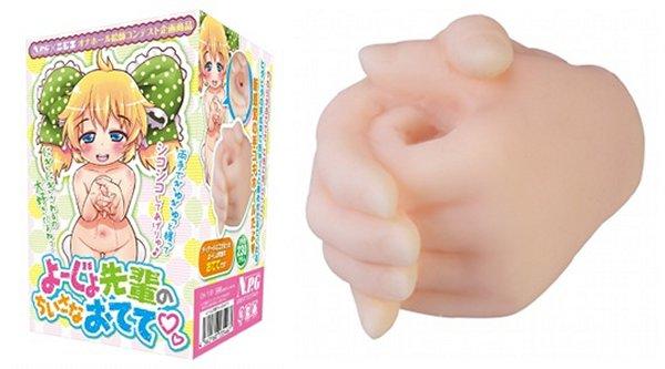 Baby hands handjob simulator