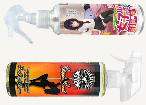 sadness perfumes