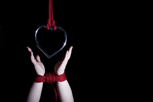 BDSM Valentine